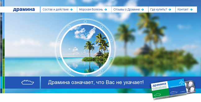 Internet marketing campaigns for OTC drugs in Russia, Eastern Europe