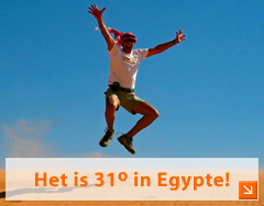 Online game for Rabobank - teaser It is 31 in Egypt