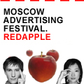 Red Apple advertising festival in Moscow