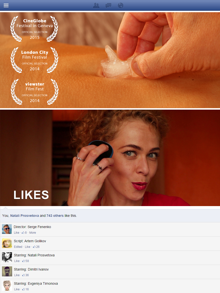 Movie poster for LIKES, a short film about Facebook